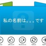 Fichas Online como método de estudio y aprendizaje
