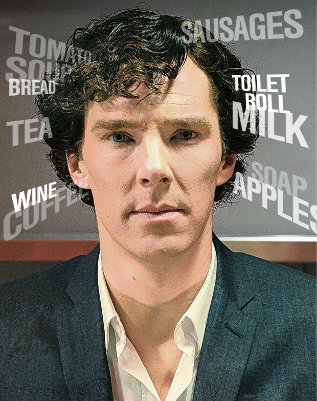 Sherlock - Memorización